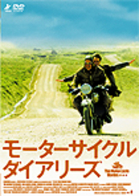 Motorcycle_diaries